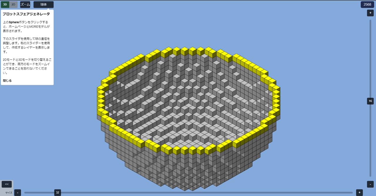 Minecrafthow To Make Tha Pokeball Master Of Gaming Pixel Art