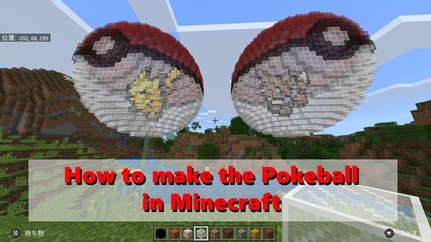 Minecrafthow To Make Tha Pokeball Master Of Gaming Pixel Art